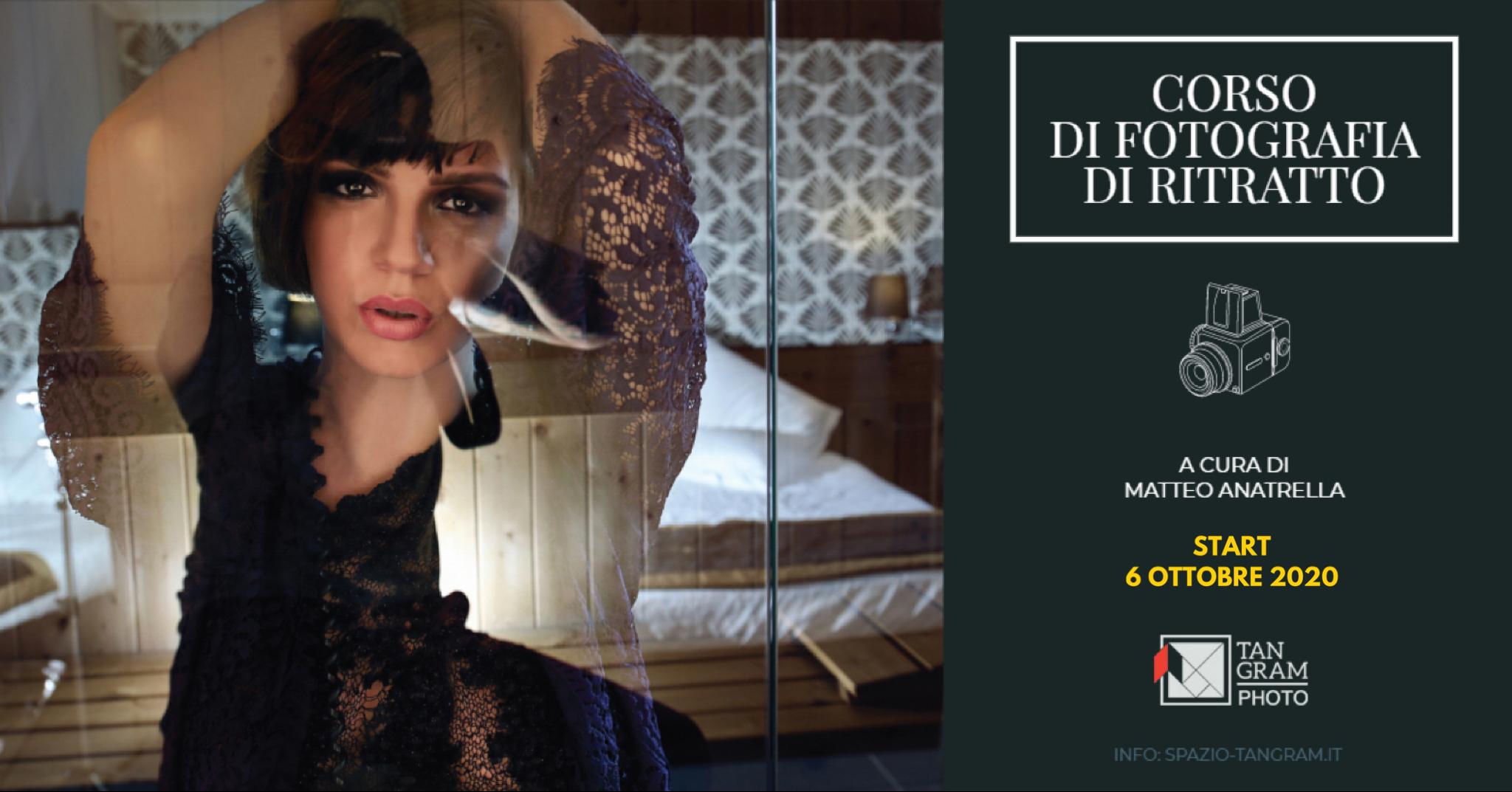 Corso di fotografia di ritratto a Napoli con Matteo Anatrella