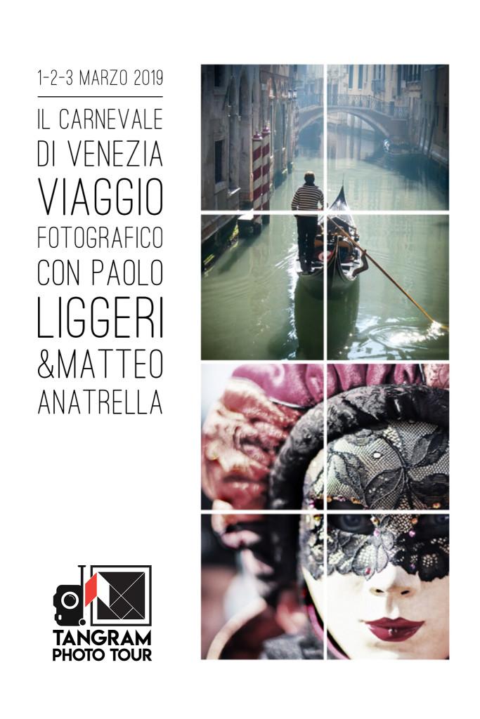 Carnevale a Venezia | viaggio fotografico