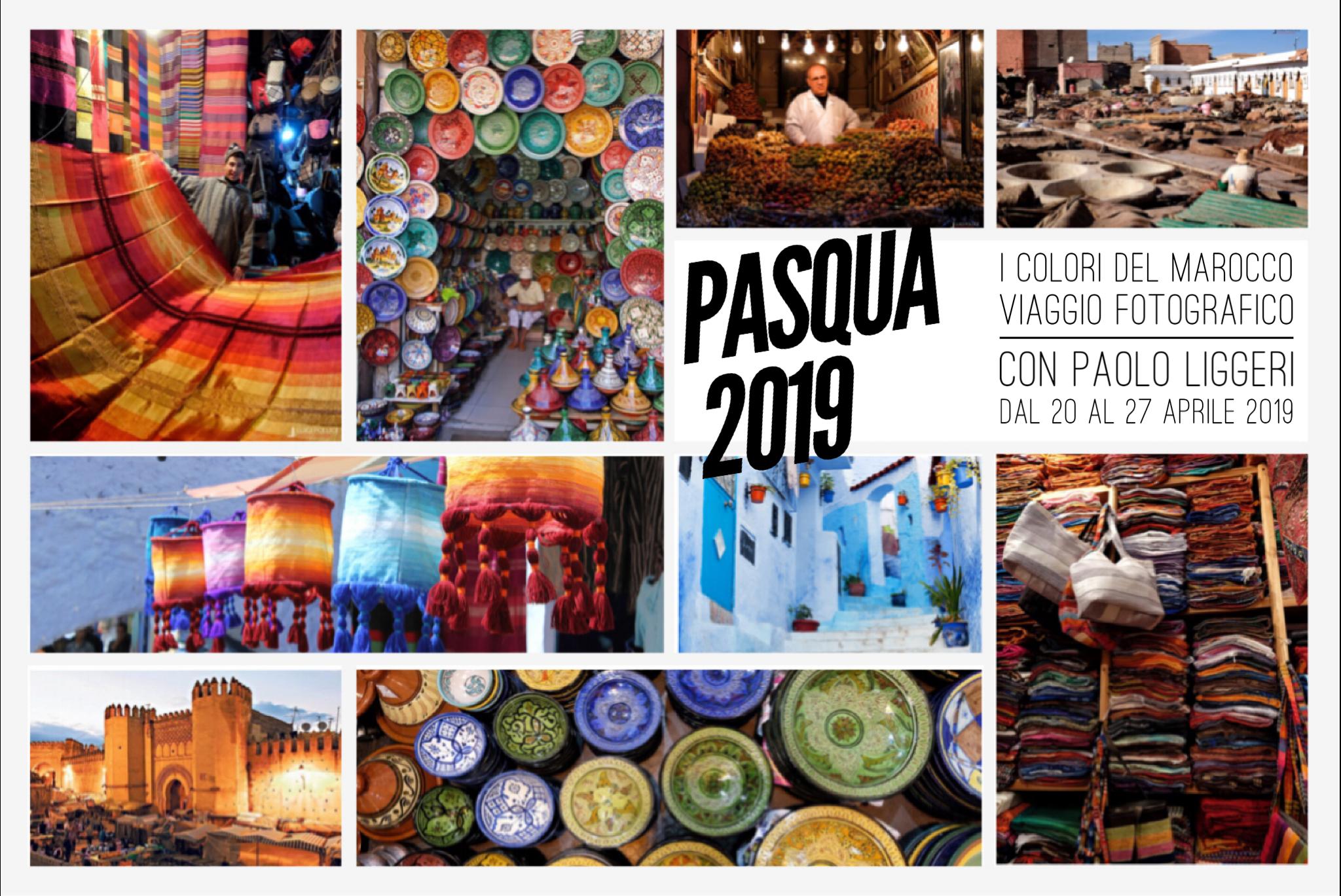 i colori del Marocco | viaggio fotografico