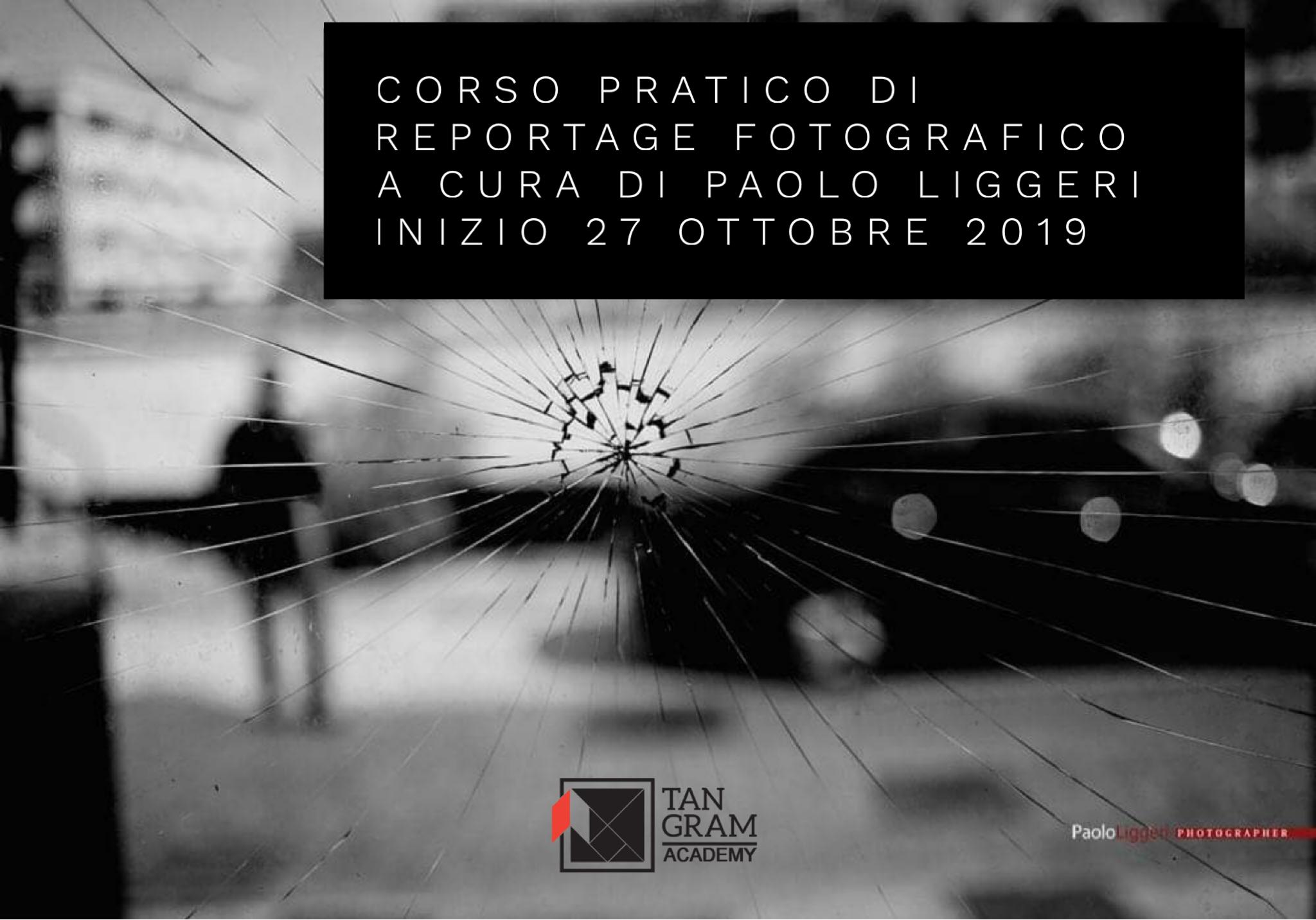 Corso pratico di fotografia di reportage | a cura di Paolo Liggeri