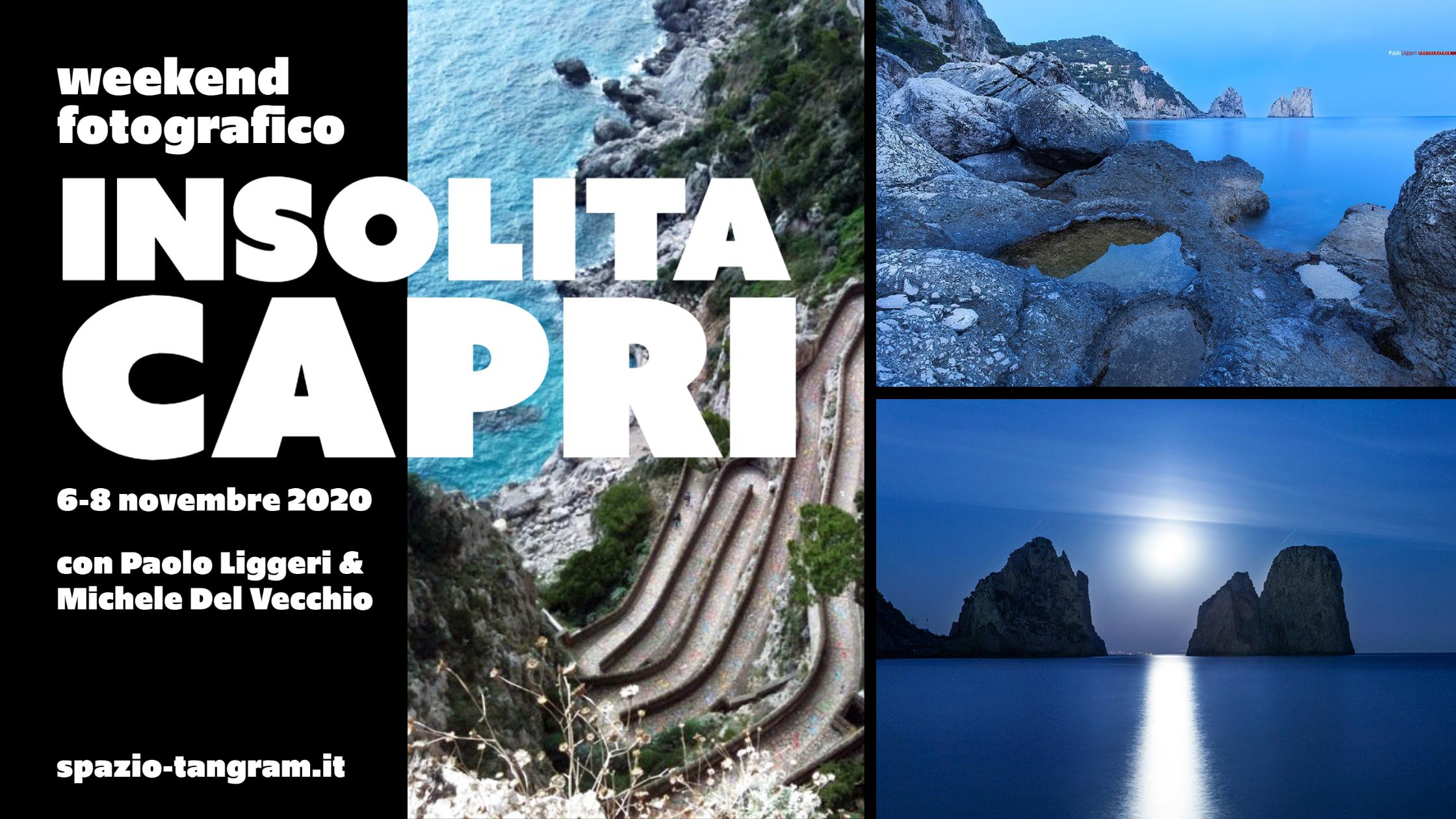 Weekend Fotografico a Capri   da venerdì 6 a sabato 8 novembre 2020
